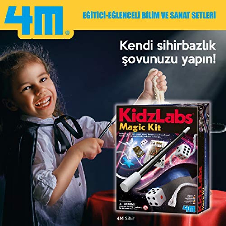 4M マジックキット 03215