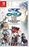 イースVIII -Lacrimosa of DANA- - Switch