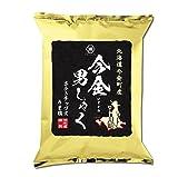 【湖池屋】今金男しゃく ポテトチップス うま塩 75g ×3袋 最高級ポテトチップス