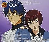 ミュージカル「テニスの王子様」ベストアクターズシリーズ004