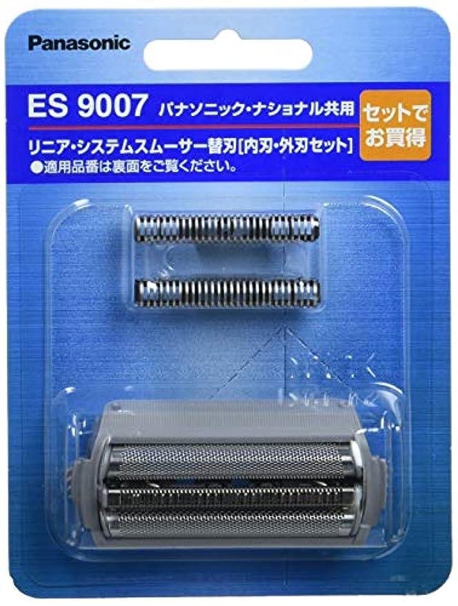 呼吸する順番ビデオパナソニック 替刃 メンズシェーバー用 セット刃 ES9007