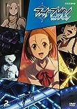ファイ・ブレイン~神のパズル Vol.2[DVD]