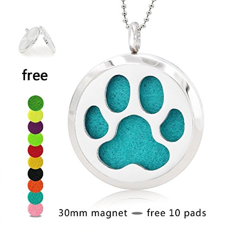 要旨企業素晴らしい良い多くのエッセンシャルオイルアロマセラピーディフューザーペンダントネックレス犬の足パターン磁気ロケットネックレス