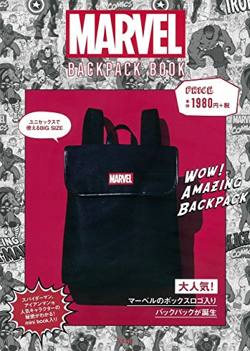 MARVEL BACKPACK BOOK (バラエティ)