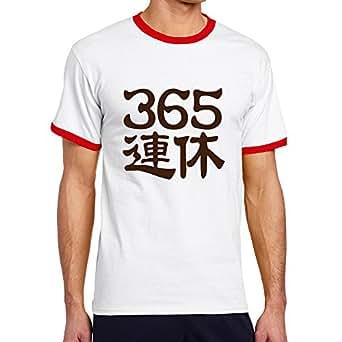 ヒカリ メンズ 半袖 365連休 文字 かっこいい 漢字 オリジナル リンガー ティー Tシャツ S