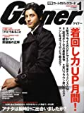 Gainer (ゲイナー) 2009年 01月号 [雑誌]