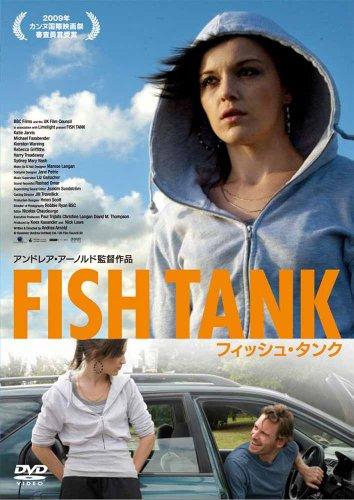 フィッシュ・タンク [DVD]の詳細を見る