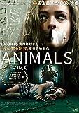 アニマルズ[DVD]