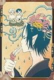 アニメイト 「鬼灯の冷徹」連載2周年&8巻発売記念フェア 特典 美麗ポストカード ?