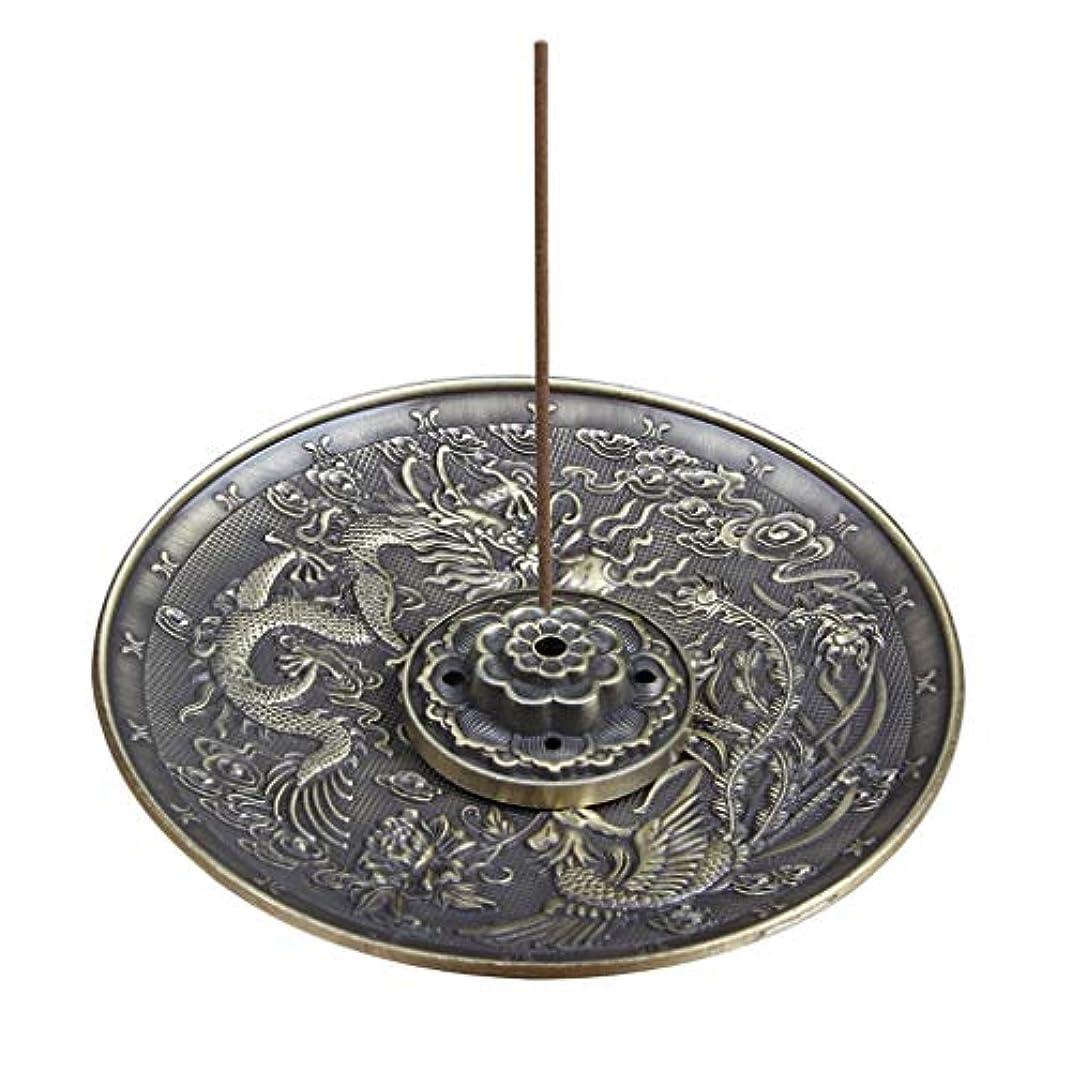 商人ネイティブ代わりにを立てる合金線香ホルダーロータススティック線香バーナードラゴンとフェニックスコーン線香オイルバーナー灰との逆流キャッチャー(5穴) (Color : Bronze, サイズ : 3.77*0.51inches)