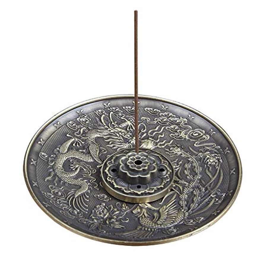 破裂偽造情熱合金線香ホルダーロータススティック線香バーナードラゴンとフェニックスコーン線香オイルバーナー灰との逆流キャッチャー(5穴) (Color : Bronze, サイズ : 3.77*0.51inches)
