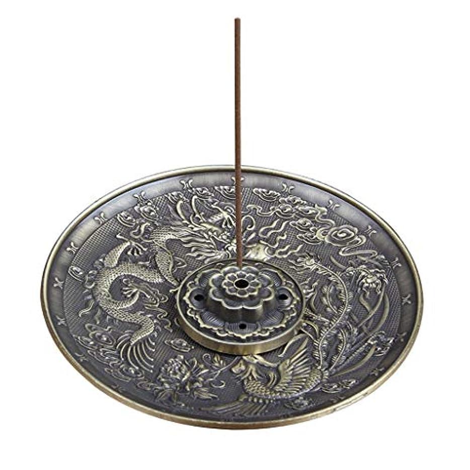 認める怒りキャプション合金線香ホルダーロータススティック線香バーナードラゴンとフェニックスコーン線香オイルバーナー灰との逆流キャッチャー(5穴) (Color : Bronze, サイズ : 3.77*0.51inches)