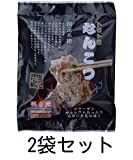 辛麺屋 桝元 トロトロなんこつ 150g × 2袋