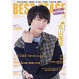 BEST STAGE(ベストステージ) 2020年 06 月号 【表紙:丸山隆平(関ジャニ∞)】 [雑誌]
