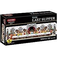 [オックスフォード] Oxford Blocks 最後の晩餐 (The Last Supper) BM3521 (海外直送品) [並行輸入品] 無料プレゼント:スクラッチペーパー
