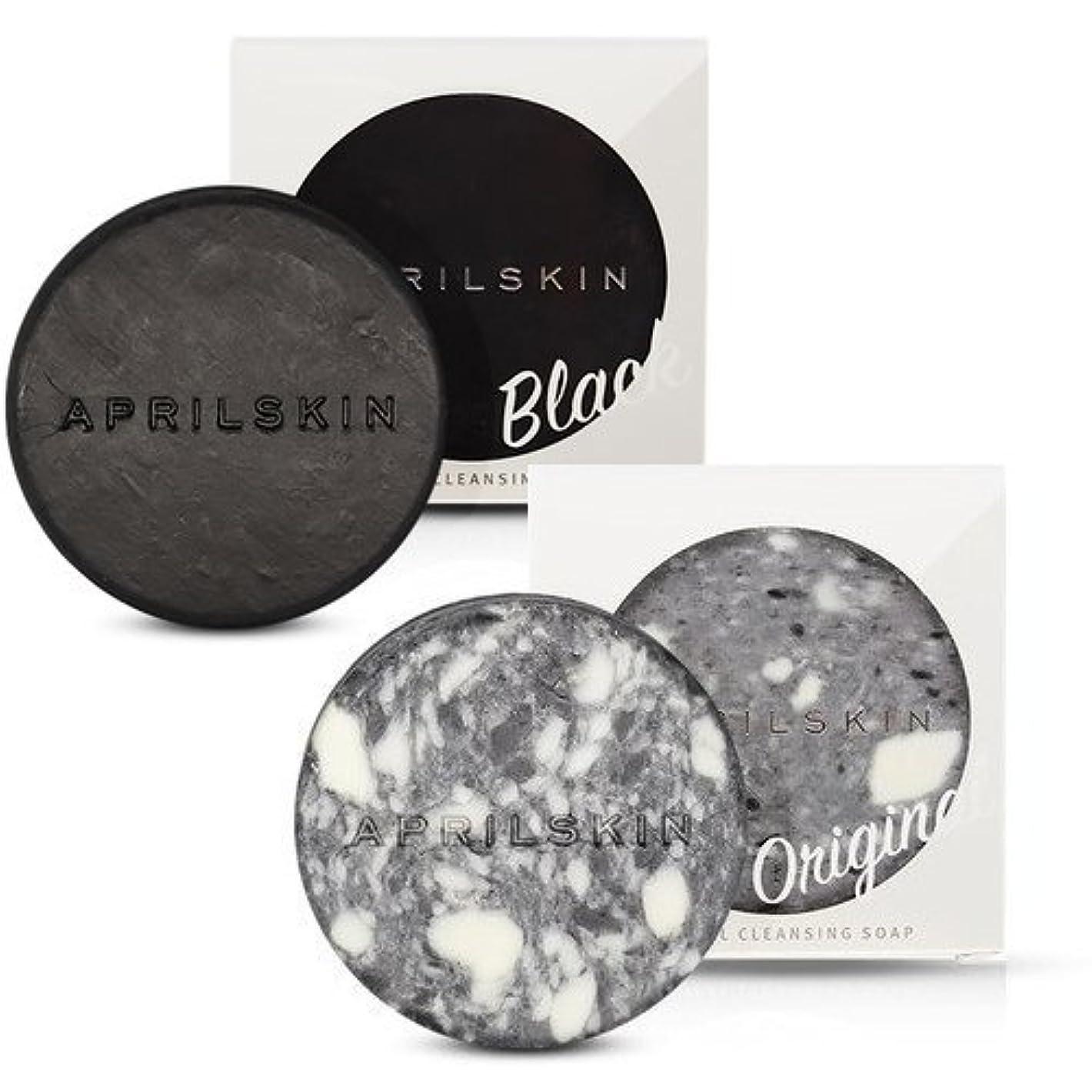 現代ワークショップ韓国[1+1][APRILSKIN] エイプリルスキン国民石鹸 (APRIL SKIN マジックストーンのリニューアルバージョン新発売) (ORIGINAL+BLACK) [並行輸入品]