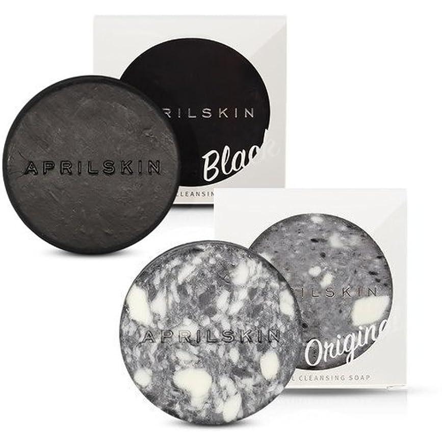 うまポーターレンジ[1+1][APRILSKIN] エイプリルスキン国民石鹸 (APRIL SKIN マジックストーンのリニューアルバージョン新発売) (ORIGINAL+BLACK) [並行輸入品]