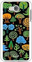 sslink DIGNO U / 404KC DIGNO C ディグノ ハードケース ca1229-3 植物 ツリー 木 スマホ ケース スマートフォン カバー カスタム ジャケット softbank Y!mobile