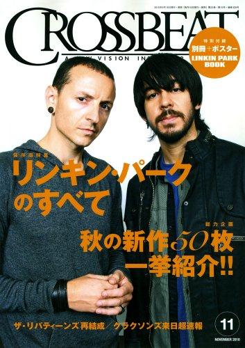 CROSSBEAT (クロスビート) 2010年 11月号 [雑誌]