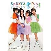 スフィア1stLIVE写真集 Sphere is Ring