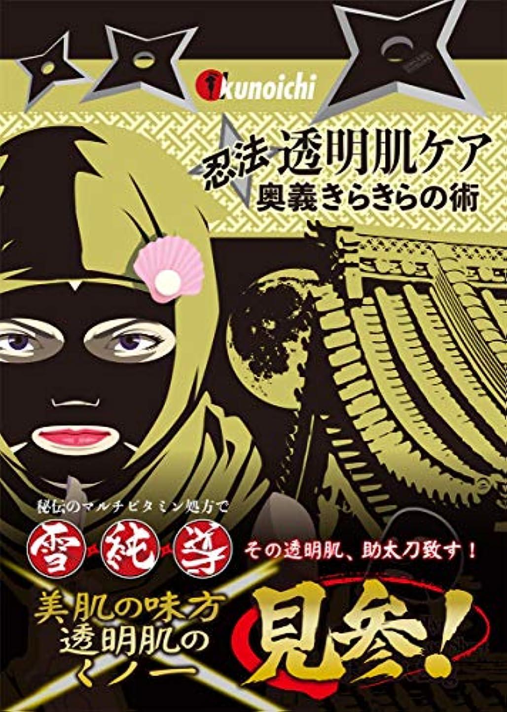 ギャザータヒチちょっと待ってKUNOICHI(クノイチ) SNNKフェイスマスクVT フェイスパック 25g/10枚入り+おまけ1枚