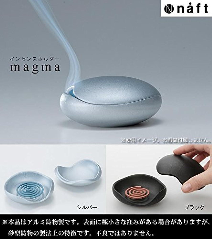 naft magma マグマ インセンスホルダー 香炉 ■2種類の内「ブラック」のみです
