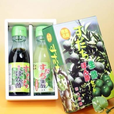 すだち生酢・ポン酢セット 712