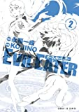 EVIL EATER 2 (サンデーGXコミックス)