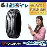 【4本セット】サマータイヤ 205/45R17 88W XL ヨコハマ ブルーアースA AE50 17インチ 国産車 輸入車