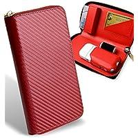 Dom Teporna アイコス ケース ウォレット型 iQOSケース カーボン レザー 本革 全部収納 オールインワンタイプ iQOS レッド