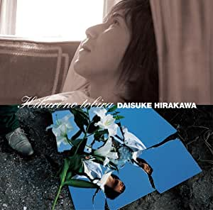 ヒカリノトビラ(DVD付)