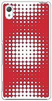 sslink SO-03G/SOV31/402SO Xperia Z4 エクスぺリア ハードケース ca1190-5 ドット モザイク スマホ ケース スマートフォン カバー カスタム ジャケット docomo au softbank 3キャリア対応