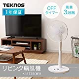 TEKNOS 扇風機 リビング扇 首振り タイマー付 5枚羽 メカ式 2019年モデル KI-1737(W)I 画像