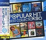 Amazon.co.jp思い出の ポピュラー ヒット ベストコレクション 夢みるシャンソン人形 ヘイ・ポーラ 夢のカリフォルニア アイドルを探せ CD2枚組 2CD-422