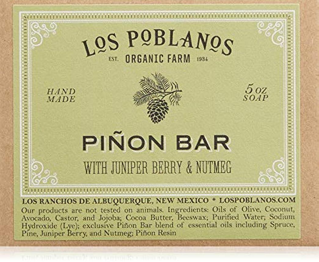 サーマルスモッグマトンLOS POBLANOS(ロス ポブラノス) ピニョン バー 130g
