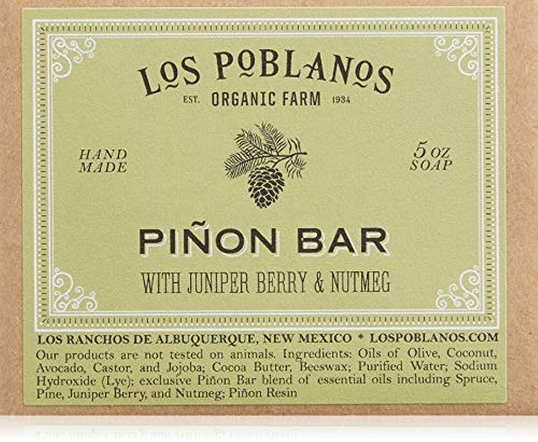 熱帯の伝えるフェードLOS POBLANOS(ロス ポブラノス) ピニョン バー 130g