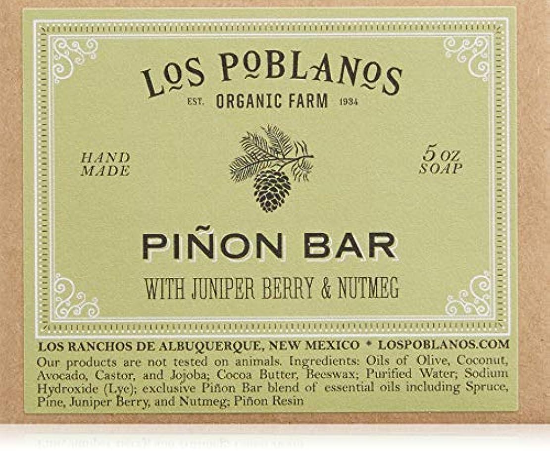 報奨金頻繁に貨物LOS POBLANOS(ロス ポブラノス) ピニョン バー 130g