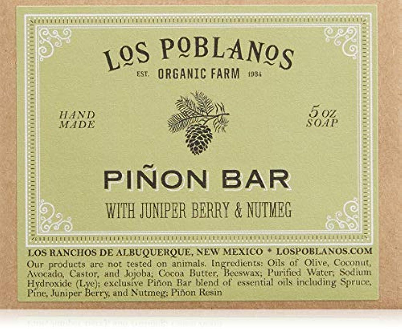 流産ナチュラル惑星LOS POBLANOS(ロス ポブラノス) ピニョン バー 130g