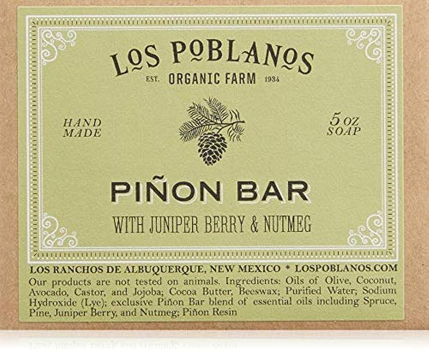 肘落ち着かない離れてLOS POBLANOS(ロス ポブラノス) ピニョン バー 130g