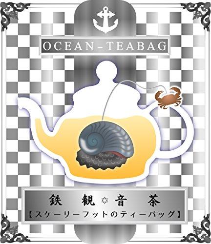 スケーリーフットのティーバッグ 鉄観音茶 4p入