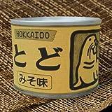 北の珍味!!とど缶詰(味噌煮)160g入
