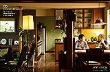 VINTAGE HOME ビンテージハウスで楽しむスタイルのある暮らし 画像