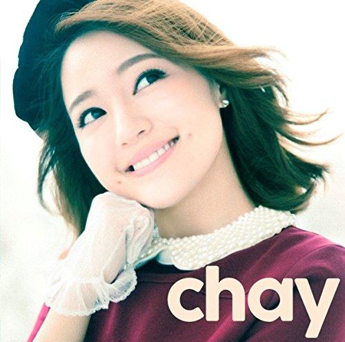 好きで好きで好きすぎて(初回限定盤) - chay