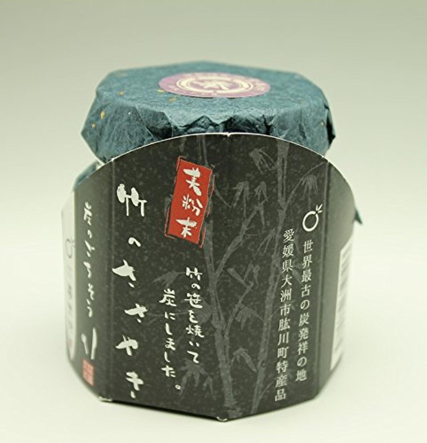 反応する反発するましい竹のささやき 30g 竹炭パウダー 食用 笹の炭 伊勢神宮奉納商品 食べる炭 30g