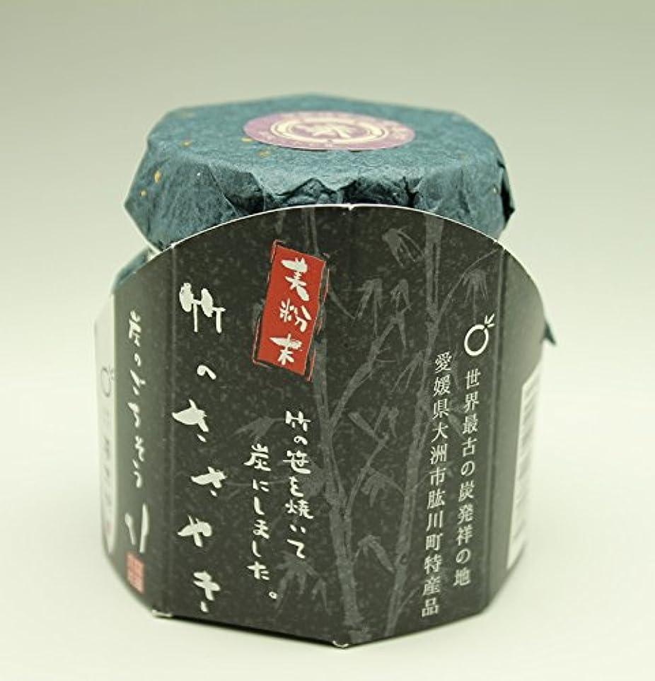 カイウス紳士科学的竹のささやき 30g 竹炭パウダー 食用 笹の炭 伊勢神宮奉納商品 食べる炭 30g