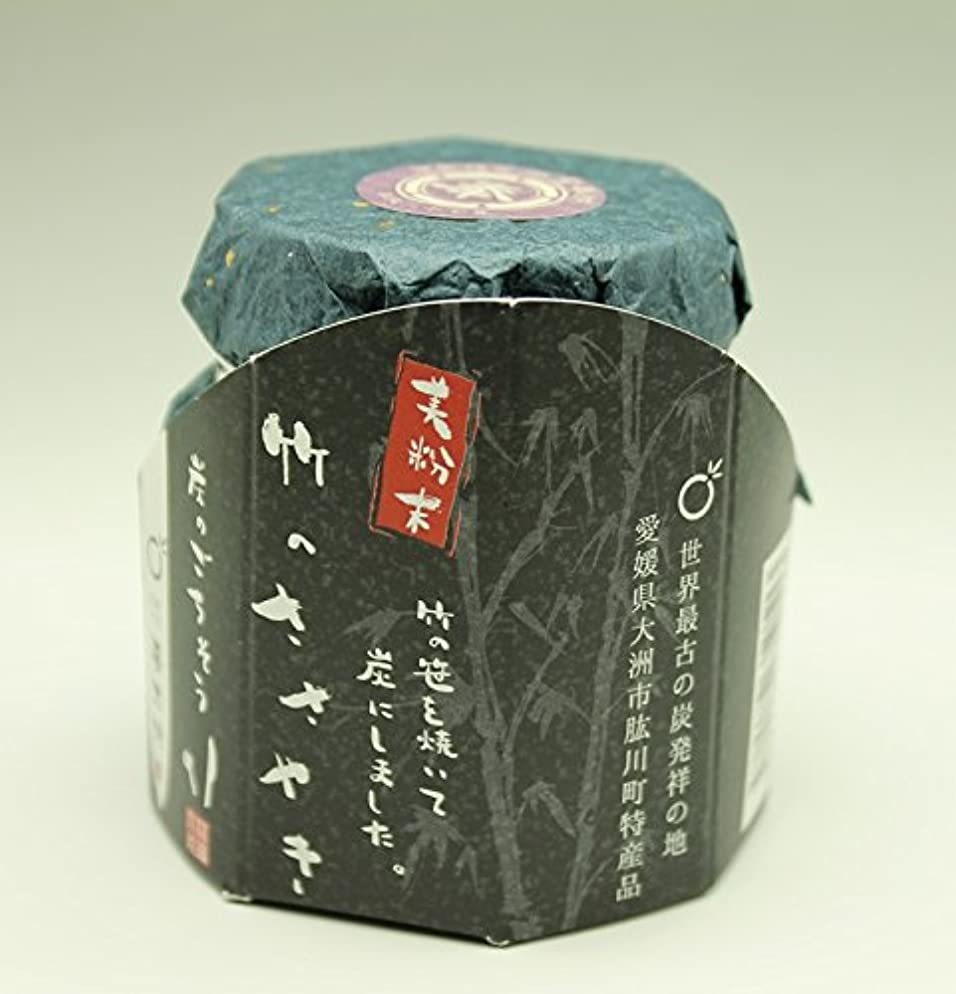 パドルヒント思慮のない竹のささやき 30g 竹炭パウダー 食用 笹の炭 伊勢神宮奉納商品 食べる炭 30g