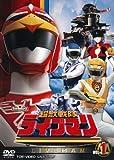 超獣戦隊ライブマン VOL.1[DVD]