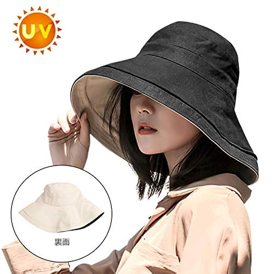 AOSNTEK UVカット 帽子 2way サンバイザー 日よけ帽子 漁師の帽子 日よけカバー サンハット つば広帽子 日よけキャップ 日よけハット 折りたたみ レディース 紫外線カット 熱中症対策 日焼け防止 超軽量...