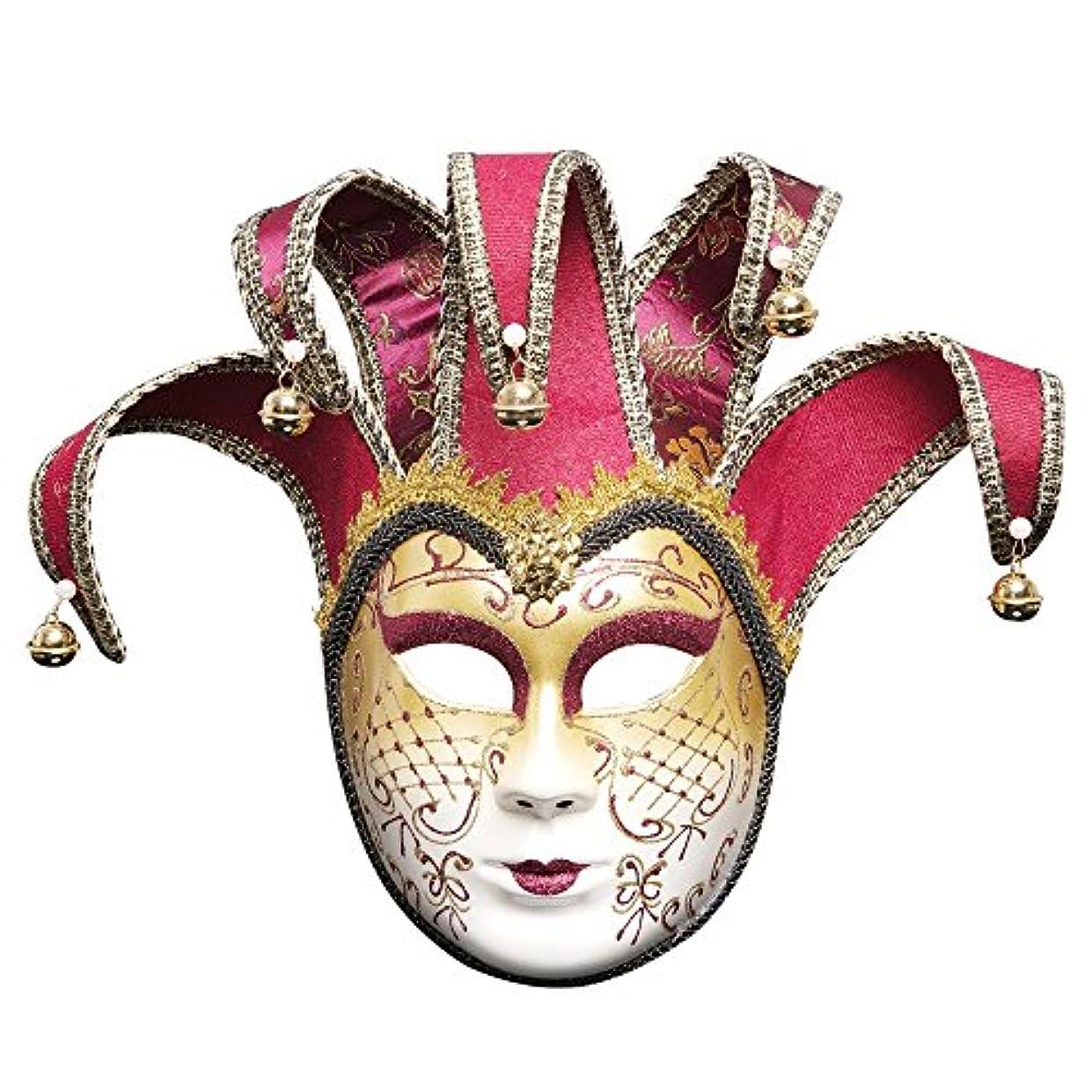 プライバシーフェザー容赦ないハロウィンボールパーティーマスククリスマスクリエイティブ新しいフルフェイスメイクアップマスク (Color : C)