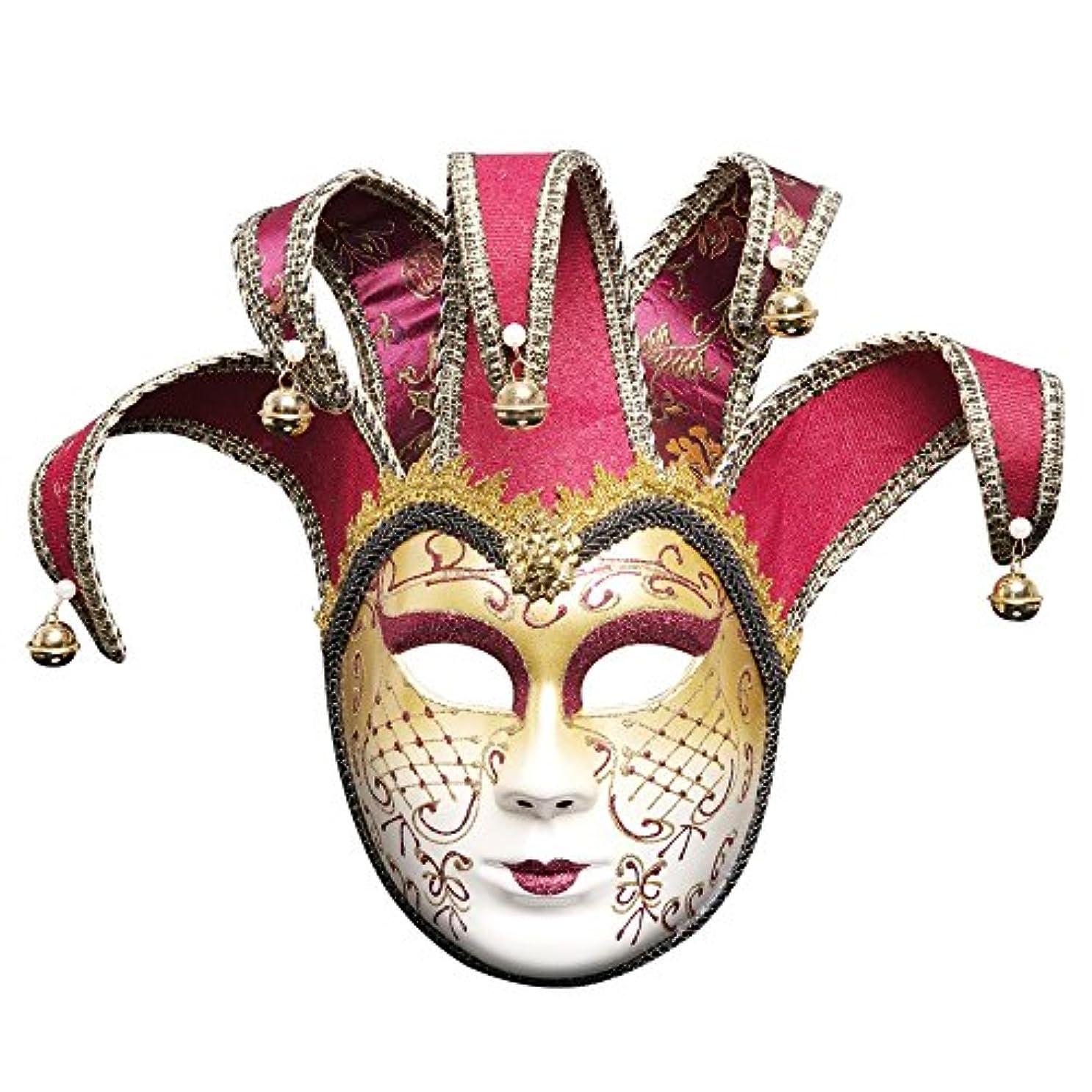 適性不一致姿勢ハロウィンボールパーティーマスククリスマスクリエイティブ新しいフルフェイスメイクアップマスク (Color : D)